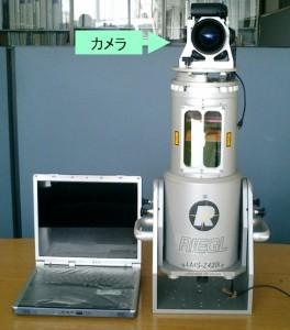 3Dレーザースキャナー、パソコン、カメラを装備