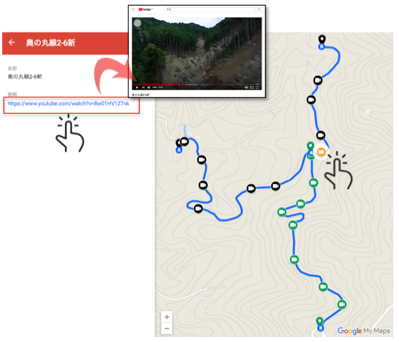 Googleマップに路線作成